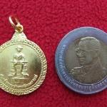 เหรียญพระเจ้าตากสิน สีทอง แบบกลม วัดลุ่ม จ.ระยองค่ะ