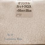 MayPre-cutpack10 : ผ้าญี่ปุ่น ขนาด 50 X35 cm