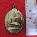 เหรียญพระปฏิมากร มงคลบพิตร 2552 ค่ะ
