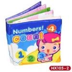 หนังสือผ้าสอนนับเลข 1 – 10