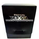 กล่องใส่การ์ด ยูกิ ZEXEL สีดำ (ใหญ่)