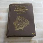 ผจญภัยโพ้นทะเล (The Voyage of the Dawn Treader) ซี.เอส. ลูอิส เขียน สุมนา บุณยะรัตเวช แปล