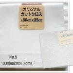 MayPre-cutpack5 : ผ้าญี่ปุ่น ขนาด 50 X35 cm