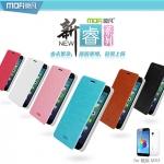เคสหนังฝาพับ Meizu MX3 ยี่ห้อ MOFi Leather Standing