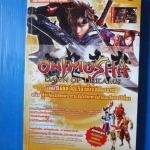 Shin Onimusha - Dawn of Dreams คู่มือเฉลยเกม PlayStaion 2 จากทีมงาน YK GROUP