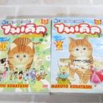 ไมเคิลแมวแก่แดด ชุด เล่ม 1-2