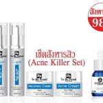 Acne Killer Set เซ็ทสังหารสิว