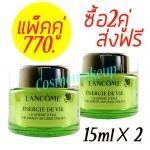 แพ็คคู่ Lancome Energie De Vie The Smoothing & Plumping Water-Infused Cream 15mlX2 = 30 ml. มีกล่อง
