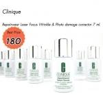 คลีนิกข์ Clinique Repairwear Laser Focus Wrinkle & Photo damage corrector 7 ml.ขนาดทดลอง เมื่อสามสิ่งที่ผิวต้องการคือ ลดเลือนริ้วรอย ฟื้นบำรุง เรียบเนียน