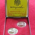 สินค้าหมดค่ะ ชุด3เหรียญเม็ดแตงพระรูปเหมือนสมเด็จพระสังฆราช100ปี เนื้อชุบเงิน-ทอง-นาคขัดเงาพร้อมกล่องเดิมค่ะ
