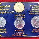 สินค้าหมดค่ะ แผงเหรียญกษาปณ์ที่ระลึกเนื่องในวโรกาสฉลองสิริราชสมบัติ ครบ๕๐ปีค่ะ
