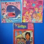 ชัยพฤกษ์การ์ตูน ฉบับพิเศษการ์ตูนสี่สี ฉบับ 244 245 และ 255 ขายรวมจำนวน 3 เล่ม