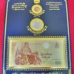 สินค้าหมดค่ะ ธนบัตร-เหรียญกษาปณ์ที่ระลึกพระราชพิธีฉลองสิริราชสมบัติ60ปี ในหลวง(แผงสีน้ำเงิน)ค่ะ