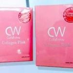 ♥♥พร้อมส่งค่ะ♥♥ CW Cute White Collagen Pink คอลลาเจน 10000 mg.