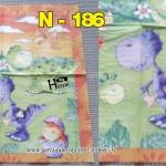 N-186