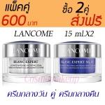 (แพ็คคุ่) Lancome BLANC EXPERT Ultimate Whitening Hydrating Day Cream 15 ml. คู่กับ Lancome BLANC EXPERT Nuit Ultimate Whitening Renewing Night Cream 15 ml.(15mlX2) ครีมบำรุงเพื่อฟื้นฟูผิวขาวกระจ่างใส ยามกลางวัน คู่ ครีมยามค่ำคืน