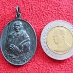เหรียญหลวงพ่อคูณ วัดบ้านไร่ ที่ระลึกวันเกิด 4 ตุลาคม 2526 อายุ 71 ปีค่ะ