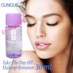 เครื่องสำอางคลีนิกข์ Clinique Take The Day Off Makeup Remover For Lids, Lashes & Lips 30 ml. โลชั่นใสสำหรับทำความสะอาดเครื่องสำอางบริเวณรอบดวงตา แนวขนตา และริมฝีปากอย่างอ่อนโยน