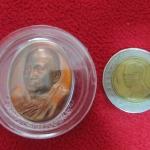 เหรียญสมเด็จพระสังฆราช วัดบวรนิเวศวิหาร สถาปนาครบปีที่ 19 พ.ศ. 2551 เนื้อทองแดง พร้อมตลับค่ะ