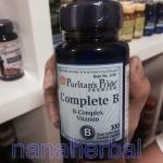 วิตามินบีรวม vitamin b รวม