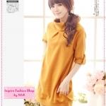 [Preorder] เดรสแฟชั่นแขนสามส่วน สีเหลือง autumn and winter Taiwan lapel bristles dress
