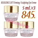 Estee Lauder RESILIENCE LIFT Firming / Sculpting Eye Creme ขายแพ็ค 3 ชิ้น( ขนาด 5 ml. X 3 = 15 ml.)ปริมาณเท่่าขนาดขายจริง ดูแลสมบรูณ์แบบ สำหรับผิวรอบดวงตา สูตรบำรุงผิวรอบดวงตาที่อ่อนโยนเป็นพิเศษ