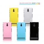 เคส Sony Xperia P - LT22i รุ่น Nillkin Bright Slim
