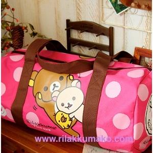 กระเป๋าเดินทาง รุ่นใหม่ สีชมพู หรือใส่ของอเนกประสงค์ ใบใหญ่ 18x12นิ้ว ลาย Rilakkuma ริลัคคุมะ