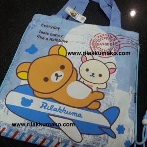 กระเป๋าถือ หรือ หูรูด ลาย Rilakkuma สีฟ้า ขนาด 14x14 นิ้ว
