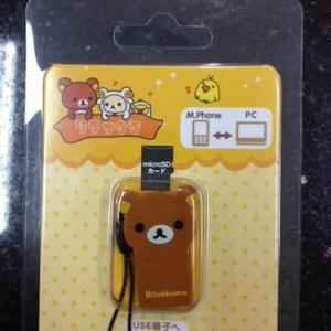 Micro SD Adapter ลายริลัคคุมะ Rilakkuma