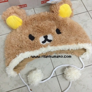 หมวกขนปุย ลาย หมีริลัคคุมะ Rilakkuma สีน้ำตาลอ่อน