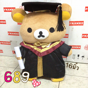 ตุ๊กตาหมี รับปริญญา ริลัคคุมะ ขนาด 16นิ้ว งานละเอียด สวยมากๆค่ะ