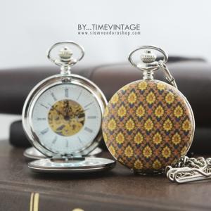 นาฬิกาพกลายไทยระบบกลไกไขลานหน้าปัดกลไกฝาทึบเปิดได้ 2 ด้านฝาหน้า-ฝาหลัง (สั่งทำ)