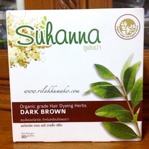 Suhanna ซูเฮนน่า [สี Dark Brown] สมุนไพรเฮนน่าเกรดชีวภาพ จากธรรมชาติ100% สำหรับเคลือบปิดผมขาว ให้เป็นสีน้ำตาลเข้ม