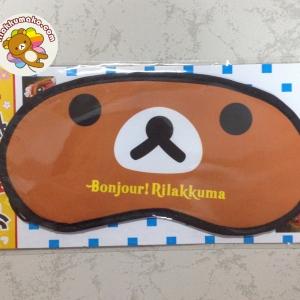 ผ้าปิดตา หมีริลัคคุมะ Rilakkuma
