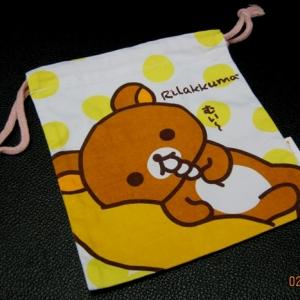 ถุงผ้าหูรูด ริลัคคุมะ Rilakkuma ขนาด 8x7นืิ้ว