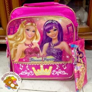 กระเป๋านักเรียน บาร์บี้ Barbie Princess Popstar ขนาด 11x12นิ้ว
