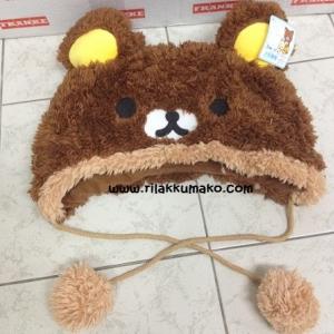 หมวกขนปุย ลาย หมีริลัคคุมะ Rilakkuma สีน้ำตาลเข้ม