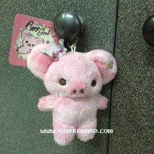 พวงกุญแจ ลาย San-X Piggy Girl หมูน้อยน่ารัก ขนาด 4นิ้ว