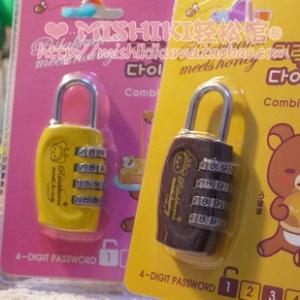 กุญแจรหัส4ชั้น ลาย Rilakkuma มี2สี: สีน้ำตาล และ สีเหลือง