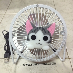 พัดลมตั้งโต๊ะ แมว จี้จัง CHI's Sweet Home USB Fan