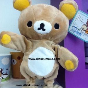 ตุ๊กตาหมี ริลัคคุมะ Rilakkuma เต้นได้ มีเสียงเพลงจ้า