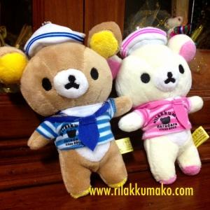 พวงกุญแจ ตุ๊กตาหมี ริลัคคุมะ และ โคะริลัคคุมะ กะลาสี ขนาด 6นิ้ว