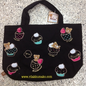 กระเป๋าถือ ลายหมี ริลัคคุมะ Rilakkuma สีดำ ขนาด 19x11.5นิ้ว
