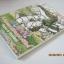 แมวดายันกับดินแดนมหัศจรรย์วาจิฟิลด์ (Dayan in Wachfield) Akiko Ikeda เขียน วันวชิรา แปล thumbnail 2