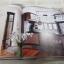 INTERIOR DESIGH DETAILS แบบตกแต่งภายในบ้าน พิมพ์ครั้งที่ 3 โดย ศรายุทธ ศรีทิพย์อาสน์ thumbnail 5