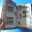 GRANADO ESPADA : TROPICAL ISLAND เวอร์ชั่น 2.4.16 thumbnail 9