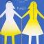 พี่น้องสองมิติ / จิโร อาคากะวา / ฮิโรกะ ลิมวิภูวัฒน์ [พ .3] thumbnail 1