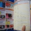 Yu-Gi-Oh! 5D's DUAL TERMINAL (901)-I 03/2011 thumbnail 9