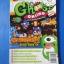GHOST ONLINE : BEGINNER GUIDE BOOK VOL.1.04 thumbnail 1